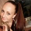 Кристина, 28, г.Калининград (Кенигсберг)