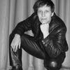 solo, 40, г.Одесса