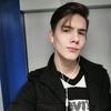 Константин, 17, г.Москва