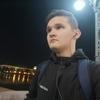 Данил Баталов, 18, г.Екатеринбург