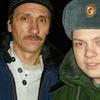 Александр, 46, г.Луховицы