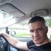Фил, 30, г.Владивосток