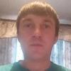 Денис, 34, г.Каменское