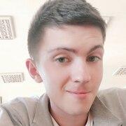 Максим, 18, г.Днепр