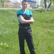 Руслан 38 Балабаново