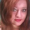 Екатерина, 28, г.Алматы (Алма-Ата)