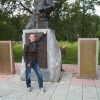 Александр, 43 года, Весы, Екатеринбург