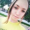 Анастасия, 20, Миколаїв