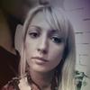 Лена, 36, г.Москва