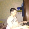 Андрей, 30, г.Псков