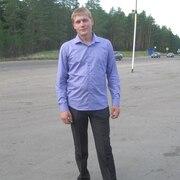 Александр 30 Слободской