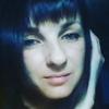 Ксения, 35, г.Пятигорск