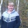 Юляша Саламатина, 28, г.Самара