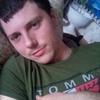 Паша Бородынич, 23, г.Ростов-на-Дону