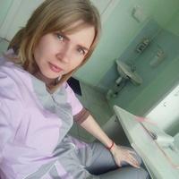 Аня, 35 лет, Телец, Екатеринбург
