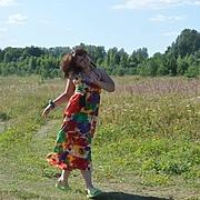 татьяна 31 год (Стрелец) Пестово