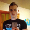 Руслан, 20, Харків
