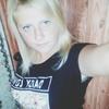 Алина, 17, г.Мелитополь
