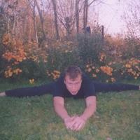 Константин, 45 лет, Водолей, Москва
