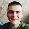 Сергей, 20, г.Новокузнецк