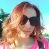 Adrianna, 29, Kyiv