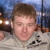 Alex, 41, г.Шахтерск