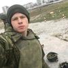 Фёдор, 20, г.Новороссийск
