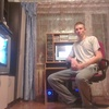 Андрей, 36, г.Пограничный