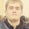Vladimir, 25, Boyarka