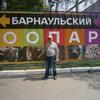 Юрий, 66, г.Черепаново