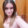 Катерина, 28, г.Выкса