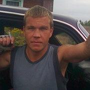 Denis 37 лет (Весы) Боровичи