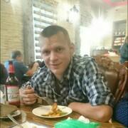 Алексей Монапов из Алдана желает познакомиться с тобой