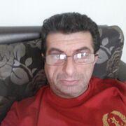Аркади 50 Ереван