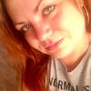 Светлана, 31, г.Аткарск