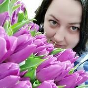 Елена Сергеевна 32 Тольятти