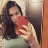 Екатерина, 18, г.Новокузнецк
