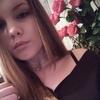 Валерия, 18, г.Екатеринбург