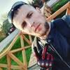 Денис, 30, г.Полтава