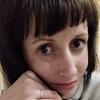 Валентина, 29, г.Оренбург