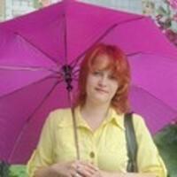 Елена, 48 лет, Водолей, Ульяновск