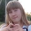 Саша, 16, г.Ростов-на-Дону