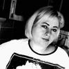Elena, 42, Birobidzhan
