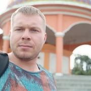 Джон 30 Москва