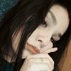 Светлана, 18, г.Краснодар