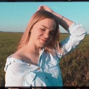 Наталья 20 Москва
