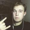 Влад, 18, г.Одинцово
