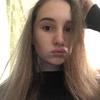 Лина, 18, г.Уфа