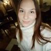 Эльвира Куликова, 25, г.Нерюнгри