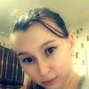 Кристина, 25, г.Артем